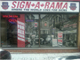 SIGN-A-RAMA store front, Ottawa and Nepean